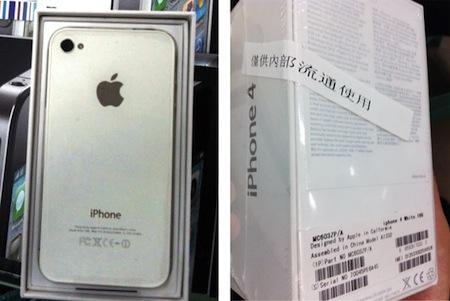 iPhone 4ホワイトモデルが中国の「闇」市場で買えるらしいアル。