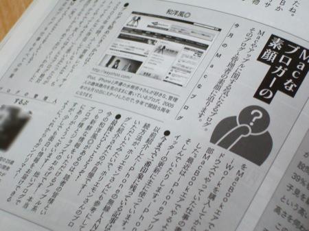 mac-fan-02.jpg